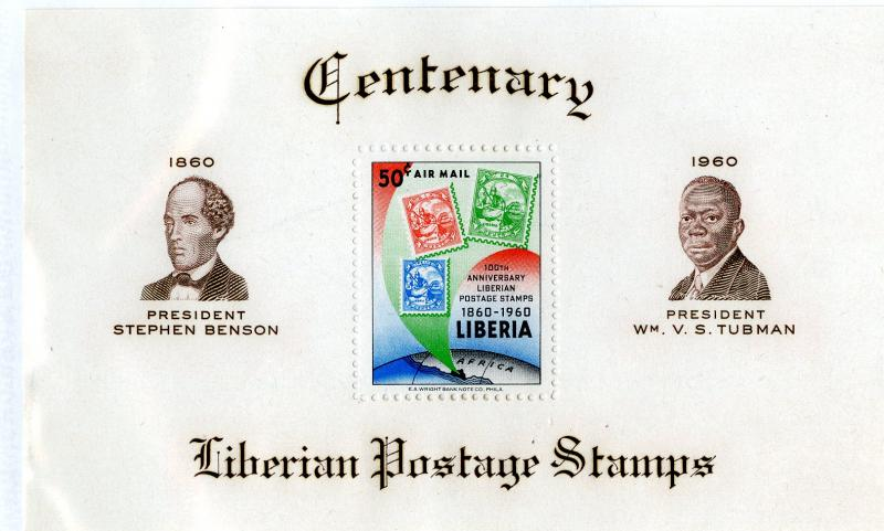 LIBERIA MNH S/S SCV $1.75 BIN $1.25 STAMP ON STAMP