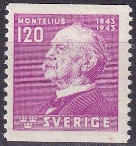 Sweden #346 F-VF Unused CV $6.00 (Z5246)