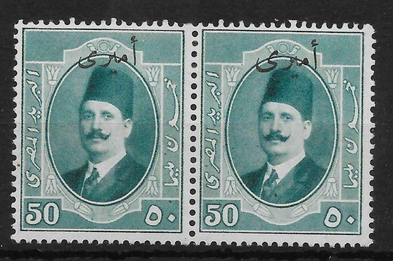 EGYPT SGO130 1925 50m BLUISH-GREEN OFFICIAL VARIETY PAIR MTD MINT