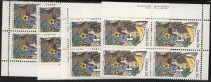 Canada USC #1060 Mint MS Imprint Blocks VF-NH 1985 Louis Hebert - Face $5.44