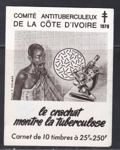 Ivory Coast TB Seals Booklet of 10 stamps Issued in 1970