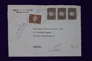 Iran airmail cover to Denmark Ambassador diplomatic sc#2033 2034 pair strip