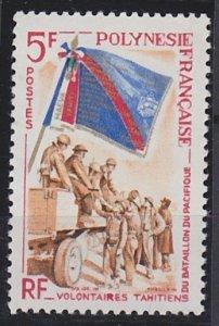 French Polynesia 210 MNH (1964)