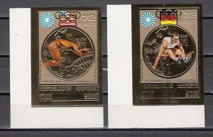 Cambodia, Scott cat. C38-C39. Munich Olympics, Scarce IMPERF Gold Foil issue.