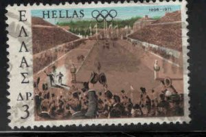 Greece Scott 1027 Used stamp