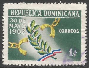 DOMINICAN REPUBLIC 561 VFU M1228-5