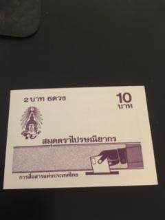 Thailand sc 1296 MNH booklet
