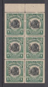 Canal Zone Sc 38b MOG. 1913 1c Balboa of Panama with CZ ovpt, booklet pane, VF