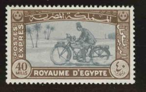 EGYPT Scott E4 MNH** Special delivery motorcycle postman 1944