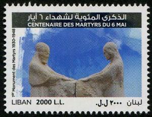 HERRICKSTAMP NEW ISSUES LEBANON Sc.# 741 Martyrs Day 2016