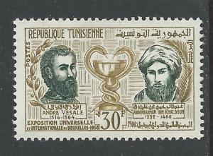 Tunisia # 320   Brussels World Fair  (1)  Mint NH