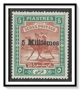 Sudan #28 Camel Post Surcharged MH