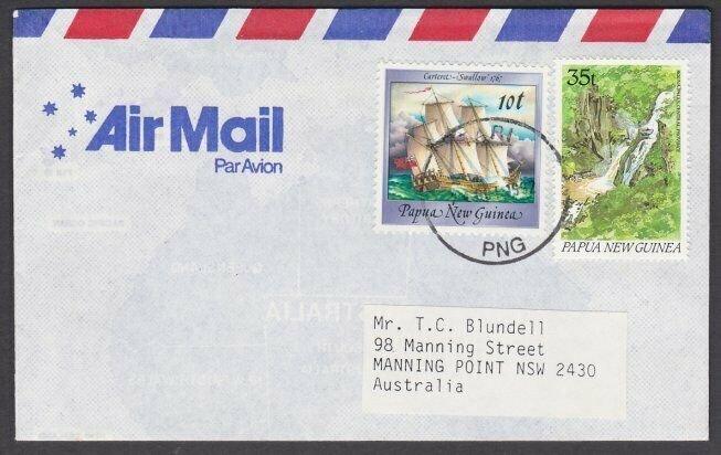 PAPUA NEW GUINEA 1992 cover ex TARI.........................................M375
