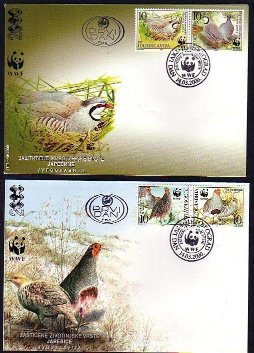 Yugoslavia, Scott cat. 2479 A-D. W.W.F., Pheasants issue. 2 First day covers.