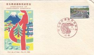 1969, Japan: Completion of Tokyo-Nagoya Expressway, FDC (S18784)