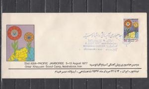 Persia, Scott cat. 1949. Asia-Pacific Scout Jamboree. Long First day cover.