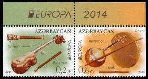 HERRICKSTAMP AZERBAIJAN Sc.# 1047-48 Europa 2014 Setenant Pair Mint NH