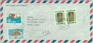 84616 - AFGHANISTAN - POSTAL HISTORY - Airmail COVER to ITALY 1983