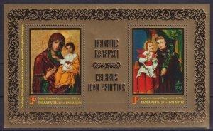Belarus 2016 Iconography of Belarus  (MNH)  - Icons, Religion