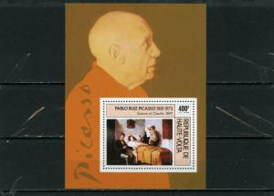 UPPER VOLTA 1975 Sc#C222 PAINTINGS BY PABLO PICASSO S/S MNH