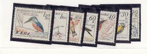 Czechoslovakia, 942-48, Birds, Singles, MNH