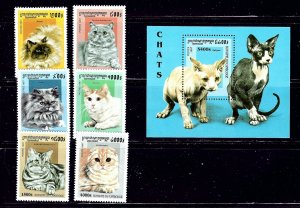 Cambodia 1624-30 MNH 1997 Cats    (ap1448)