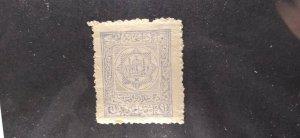 Afghanistan #205 mint hinged e21.4 13116