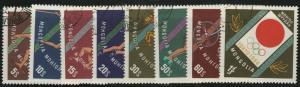 MONGOLIA CTO Scott # 351-358 Olympics (8 Stamps) -1