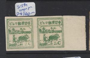 BURMA JAPANESE OCCUPATION   (P1910B)  2C COW SG J74 IMPERF PR NGAI