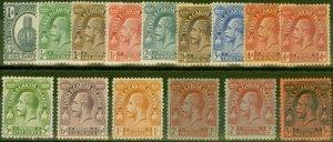 Turks & Caicos Is 1922-26 set of 15 SG162-175 V.F Very Lightly Mtd Mint