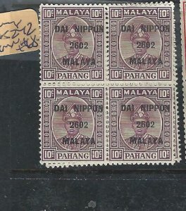 MALAYA  JAPANESE OCCUPATION PAHANG   (P2807B) DN 10C  SG J242 BL 4  MNH