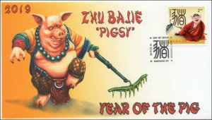 CA19-004, 2019, Year of the Pig, Pictorial Postmark, First Day Cover, $2.65 Post