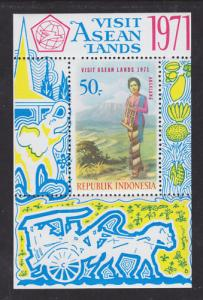 Indonesia Sc 798a MNH. 1971 50r Woman w/ Bamboo S/S