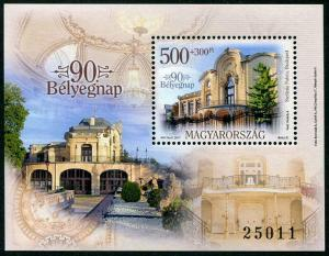 HERRICKSTAMP NEW ISSUES HUNGARY Stamp Day 2017 S/S S.P.