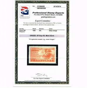 GENUINE PHILIPINES SCOTT #C68 MINT PRISTINE OG NH PSE CERT GRADED XF-SUPERB 95