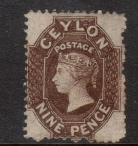 Ceylon #42 (SG #42) Mint Fine Unused (No Gum) **With Certificate**