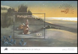 PORTUGAL 1985 WILD ANIMALS RABBIT ITALIA'85 ANIMAUX SAUVAGES WILDE TIERE [#8504]