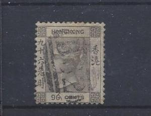 Hong Kong, 23, Queen Victoria Single,**Used**