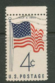 USA   SG  1152 FU    Top  Margin Very Wide