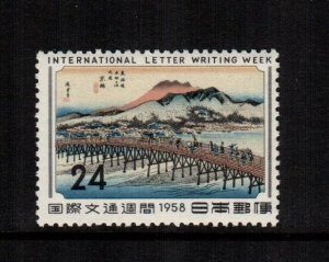 Japan  656  MNH cat $  2.00