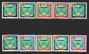 Mali. 1964. 12-22 of the series. Coat of arms of Mali. MNH.