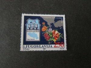 Yugoslavia 1987 Sc 1861 flower MNH