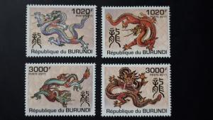 Burundi 2011. -  Year of the Dragon ** MNH complete set (perforated)