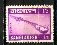 Bangladesh; 1981; Sc. # 174; O/Used Single Stamp
