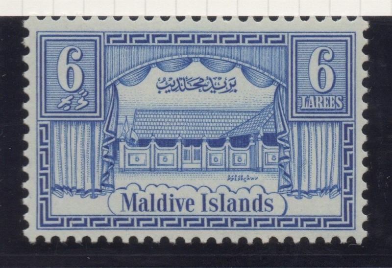 MALDIVE ISLANDS;  1960 early Pictorial issue Mint hinged 6L. value