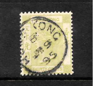 HONG KONG 1882 30c YELLOW GREEN  QV FU   SG 39