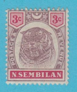 Negri Sembilan 7 Excellent État à Charnières Og N° Défauts Très Fine
