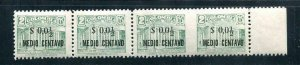 Colombia 1943 Strip of 4 Sc RA15 MNH last two stamps are Imperf between 7561