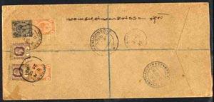 Malaya - Penang 1930 long Registered cover to India beari...