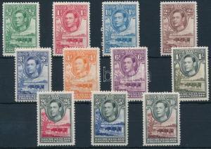 Bechuanaland stamp Definitive set MNH 1938 Mi 101-111 Famous people WS233664
